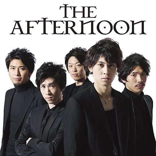 the-afternoon